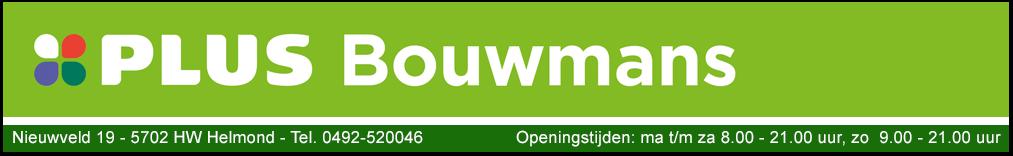 Sponsorbanner-2021-Plus-Bouwman